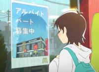 横山由依・岡部麟が声優を務めたマクドナルドのクルー募集WebアニメCMが期間限定で全国放送に!本日から放送!