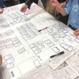 『災害直後に死なない、火災や津波で死なない、避難先で死なないを目的とした防災教育。本日はサステナブルサイタマ主催防災ワークショップでHUG(避難所運営ゲーム)を体験。』の画像