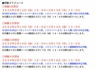 AKB48 57thシングル 劇場盤 再販受付を本日から開始!