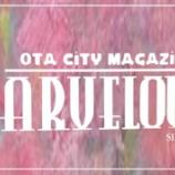 『大田区密着型フリーペーパー「MARVELOUS」創刊2周年!8日間限定で展示会を開催』の画像