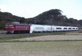 『2013/11/13運転 651系郡山総合車両センター出場』の画像