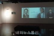 独立記念館、韓国放送通信電波振興院と業務協約締結