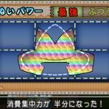 『さいほう 再生布と虹布』の画像