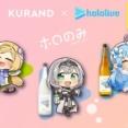 【ホロライブ】KURANDとお酒コラボ!ラミィちゃん度数かわいくないです【Vtuber】