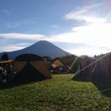 『【キャンプ】田貫湖でキャンプ』の画像