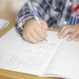 『未来の教育づくり』の画像