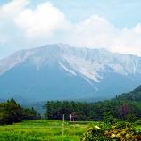 『山で使える韓国語』の画像
