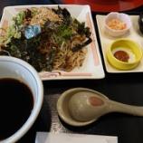 『神戸で「新東京蕎麦」をいただく~@麺所 水野(三宮)』の画像