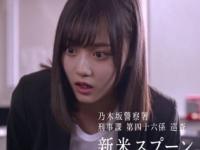 【乃木坂46】山下美月vs広瀬すず、どっちが可愛い...?