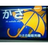『浦島太郎』の画像