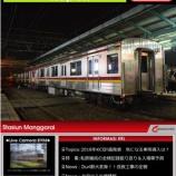 『月刊マンガライレポート1月号発刊のお知らせ』の画像