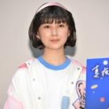『【乃木坂46】鈴木絢音が後悔・・・『直前に髪の毛を・・・』』の画像