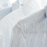 『実技試験に何を着ていくか迷ったらコレ!おすすめの服装』の画像