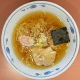 『中華飯店 青龍』の画像