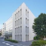 『オリックス不動産投資法人・渋谷TKビルの取得とaune札幌駅前の売却を発表』の画像