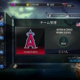『【MLBパーフェクトイニング2019】※終了※10月31日(木)メンテナンスのご案内』の画像