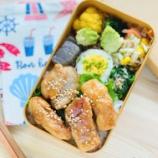 『セリアの「お弁当作り置き冷凍トレー」を使って5分弁当』の画像