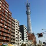 『(番外編)戸田市からも見える東京スカイツリーを間近でみました!』の画像