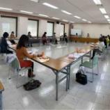 『第9回 女性部理事会』の画像