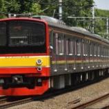 『【暫定編成のまま再塗装】205系横浜線H17+15編成化粧直し』の画像