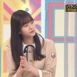 『【乃木坂46】共演者騒然!!!金川紗耶、衝撃の告白!!!!!!!!!!!!』の画像