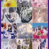 『【乃木坂46】MV集の発売記念CMを連日大公開!!本日は岡川太郎Ver.!!!』の画像