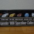 Starspeeder 1000 Spaceliner Collection