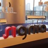 『【シグニア補聴器】Signia Nx シリーズに新たな仲間が登場!「2Nxと1Nx」【新製品情報】』の画像