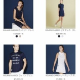 『LACOSTE THE ROLAND-GARROS COLLECTION』の画像