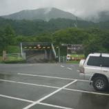 『静岡県 道の駅 川根温泉』の画像