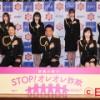 乃木坂46さん、世代後退した挙げ句AKB48に公開処刑される