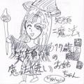 【公開】平和学の父ヨハン・ガルトゥングさんと17歳声優・井上喜久子コラボイラスト構想、下書き!