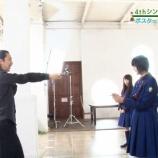 『ダンサーTAKAHIROって欅の仕事先にほぼ来てる印象あるけど他の仕事ってどうなってるの??【欅坂46】』の画像