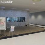 コミュニティFM大図鑑