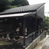 『【温泉巡り】No.162 三瓶温泉そばカフェ湯元(島根県大田市)』の画像