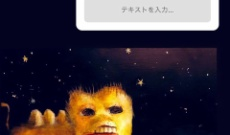 【乃木坂46】与田祐希ちゃんのんびりするには怖いお