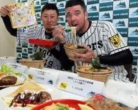 メッセの辛口豚担麺など阪神・コラボメニューを発表