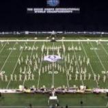 『【DCI】ショー抜粋映像! 2012年ドラムコー世界大会第2位『 キャロライナ・クラウン(Carolina Crown)』本番動画です!』の画像