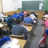 『日曜日も勉強会』の画像