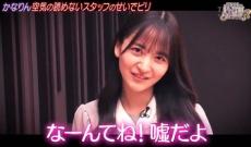 【乃木坂46】激かわ!!! 金川紗耶、罰ゲームで「大好きだよ♡」