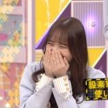 『【乃木坂46】え!?これってめっちゃ久々じゃないか・・・!!??』の画像