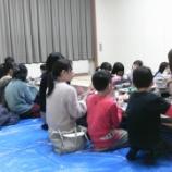 『3月24日は子ども食堂』の画像