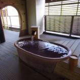 『【北海道ひとり旅】あかん鶴雅別荘鄙の座 温泉『お部屋の露天風呂』』の画像