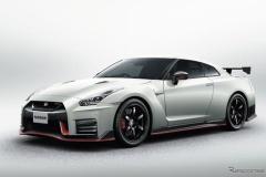 GT-R NISMO、2017年モデル発売! 空力性能を向上 1870万200円