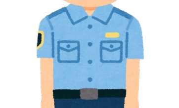 【朗報】暴徒役の警察官さん、めちゃくちゃ楽しそうwwwwww