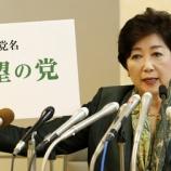 『日本は好きだが、日本株の未来は危うい。』の画像
