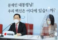 そう思ってるのは韓国だけ 〜 【韓国】大学教授「すでに失敗したワクチン確保を劇的に反転させるカードがまさに韓米ワクチンスワップ」