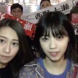 『【乃木坂46】西野×桜井 香港SRに現地ファンが堂々と映り込みまくっててワロタwwwwww』の画像