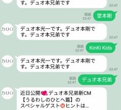 8月収録(°Д°)☆