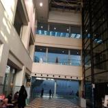 『文京区シビックセンター』の画像